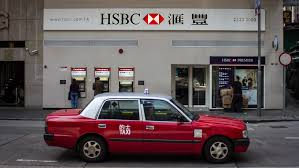 toyota branches image gallery hsbc holdings plc