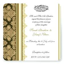 islamic wedding invitations islamic wedding invitations wedding cards bi view with any 2