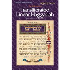 haggadah transliteration transliterated linear haggadah enjoy a reading