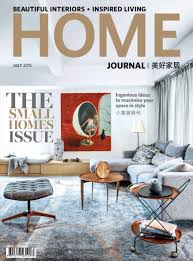 home design magazine hong kong edge design institute ltd