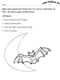 kindergarten bat activities bat activity sheets about bats
