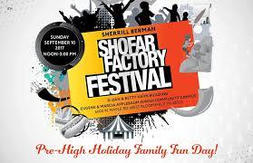 shofar factory sherrill berman shofar factory home