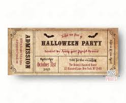 halloween party invitations halloween invitation