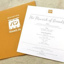 wedding invitations jakarta maple card www maplecard