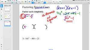 factoring trinomials special cases youtube