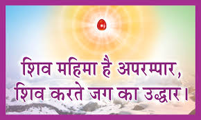 Invitation Card For Conference Sample Shivratri Pamphlet Sample Invitation Cards Stage Banners And