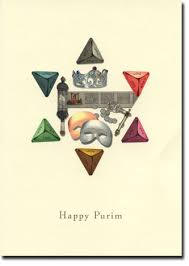 purim cards indelible ink purim cards purim carnival more than paper