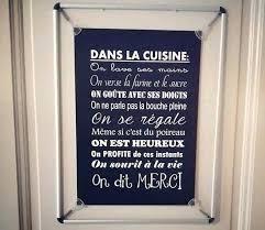 affiche deco cuisine affiche deco cuisine deco murale cuisine design 8 tableau affiche