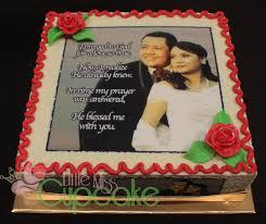 edible pictures wedding edible cake pak eman miss yuri miss cupcake