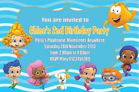 personalised guppies invitations
