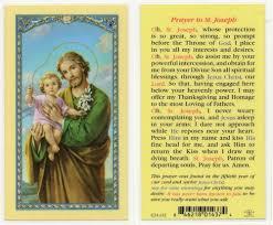prayer card center st joseph most ancient prayer holy card