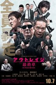 film perang thailand terbaru nonton film asia terbaik drama korea horror thailand