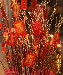 New Year Party 2016 Decorations by Chinese New Year Centerpiece Ideas Decorating Ideas Pinterest