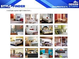 Whats My Style Quiz By HGTVcom Lightopias Blog The Latest - Interior design style quiz