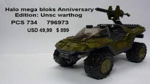 halo warthog mega bloks halo mega bloks anniversary edition unsc warthog animacion en