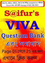 all job examination question and solution in bangladesh trust
