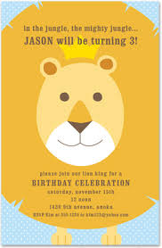 playful lion face birthday invitations myexpression 20454