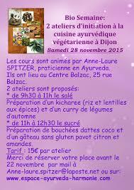 la cuisine ayurv馘ique ateliers d initiation à la cuisine ayurvédique végétarienne