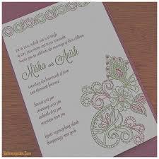 Indian Wedding Invitation Wordings Indian Wedding Invitation Lovely South Indian Wedding Invitation