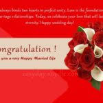 wedding wishes la congratulation messages on nikah top wedding wishes and messages