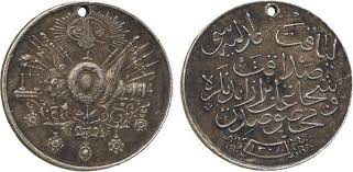 Ottoman Medals World Medals Turkey And The Ottoman Empire Abdul Hamid 1842