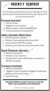 Server Job Description Resume Sample Essay About Benefits Of Exercise Job Writing Research Papers Free