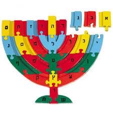 kids menorah yair emanuel wooden alef bet kids puzzle menorah holy land