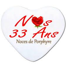 33 ans de mariage coussin 33 ans de pophyre