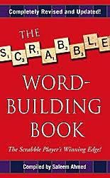 the ultimate scrabble word list resource scrabble wonderhowto