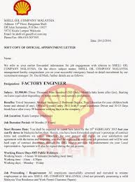 Job Resume Malaysia by