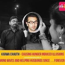 Kareena Kapoor Memes - neetu kapoor wishes son ranbir kapoor on karva chauth in meme