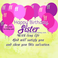 greeting cards for sister online
