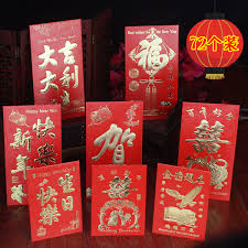 luck envelopes usd 6 49 marriage envelope new year lucky money luck tho