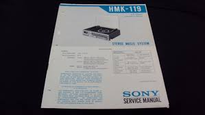 original 1979 sony hmk 119 compact component stereo music center
