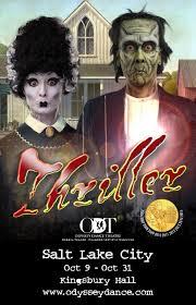 lexus johnson dance odyssey dance theatre thriller by mills publishing inc issuu