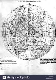 Moon Map Astronomy Moon Soviet Moon Surface Map Far Side 1960 Space