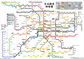 Taipei Mrt Map 台北捷運路線圖 Taipei Mrt Route Map 逍遙文工作室