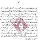 pieces of Urdu literature