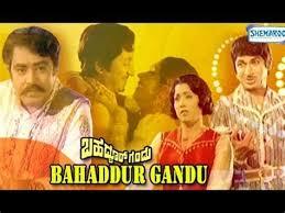 film gandu download gandu film songs free download