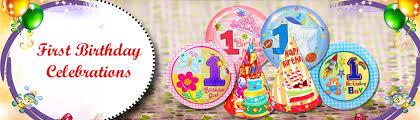 1st birthday supplies decorations celebration