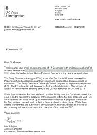 Rejection Letter Sle Uk 20 letter to mp template uk pics complete letter template