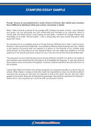 stanford essay samples essay expert essay