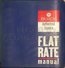 1976 buick repair shop manual original all models