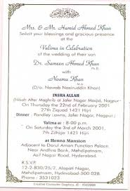 wedding invitations kerala islamic wedding invitations templates cloudinvitation