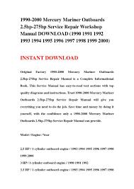 1990 2000 mercury mariner outboards 2 5hp 275hp service repair