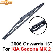 Kia Mk Qeepei Rear Windscreen Wiper No Arm For Kia Sedona Mk 2 2006