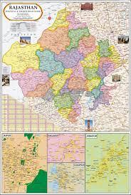 Map Of Punjab India by Buy Punjab Map Book Online At Low Prices In India Punjab Map