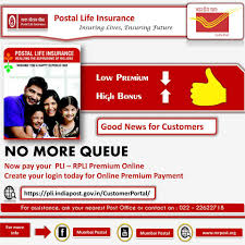 life insurance quote now post office life insurance quote 44billionlater