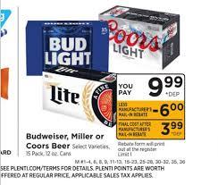 32 pack of bud light free budweiser or bud light 8 money maker at riteaid