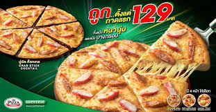 cuisine pizza the pizza company central plaza rayong home